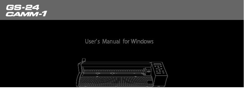 GS-24 User's Manual