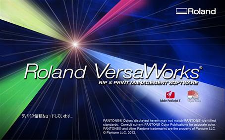 RolandVersaWorks.png